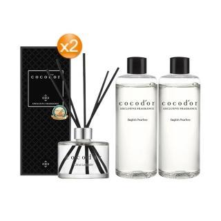 【cocodor】室內擴香瓶+補充瓶(2+2任選超值組)