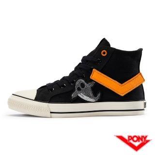 【PONY】Shooter 帆布鞋 低筒 萬聖節限定款 中性 黑色  04U1SH08