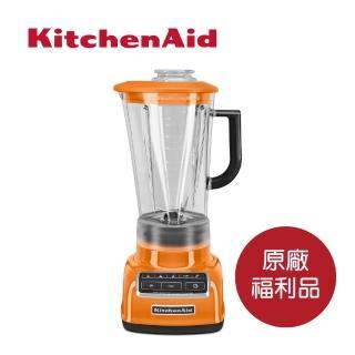 【KitchenAid】全新福利品 果汁/食物調理 料理機(南瓜橘)