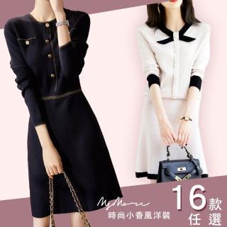 【MsMore】法國小香風針織洋裝107745現貨+預購9款任選(2色)