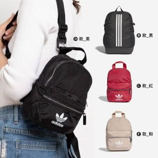 【adidas 愛迪達】男女 後背包 多款(DW5188 BR5863 ED5871 ED5869 ED5870)