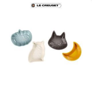 【Le Creuset】瓷器萬聖節迷你醬料碟4入組(杏桃黃/海洋之花/蛋白霜/燧石灰)