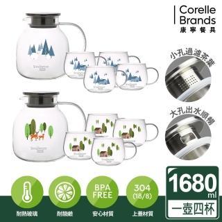 【CorelleBrands 康寧餐具】耐熱玻璃圓壺組(兩款可選)