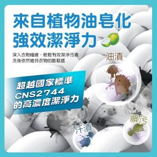 【皂福】無香精天然洗衣皂精補充包2000g*6包(純植物油)