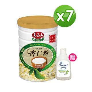 【馬玉山】無添加蔗糖杏仁粉7罐組(450g/罐)