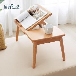 【hoi!】源氏木語丹麥櫸木可調整床上桌 Y98D02