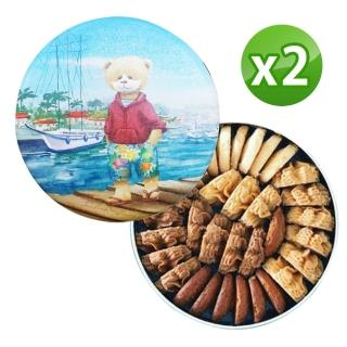【Jenny Bakery】珍妮小熊四味綜合曲奇餅320g 2入組