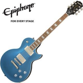 【Epiphone】Les Paul Muse 電吉他 金屬亮面海洋藍色款(經典琴身 人氣首選)