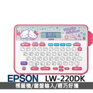 (集點加價購)【EPSON】LW-220DK