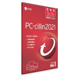 【PC-cillin】2021 雲端版一年一台 隨機搭售版(PCC2021-1Y1U/BU)