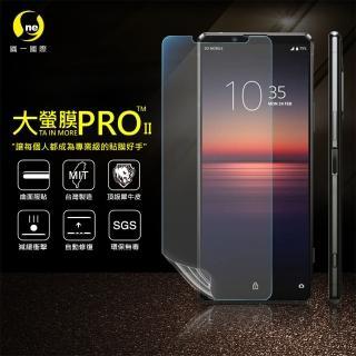 【o-one大螢膜PRO】Sony Xperia 5 II 滿版手機螢幕保護貼