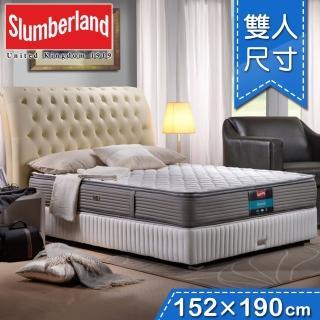 【斯林百蘭】Dormir 甜夢之床雙人標準上墊(152x190cm/5X6.2尺)