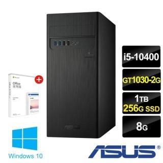 【+OFFICE 2019】ASUS 華碩 H-S300TA i5六核雙碟獨顯電腦(i5-10400/8G/1TB+256G SSD/GT1030 2G/W10)
