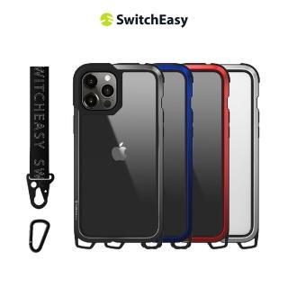 【SwitchEasy】Odyssey 掛繩 6.7吋 iPhone 12 Pro Max 金屬手機殼(頸掛殼 吊繩殼 背帶殼)