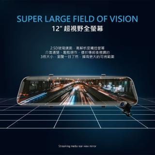 【CORAL/ODEL】12吋全屏GPS測速電子後視鏡SL5(贈32G記憶卡)