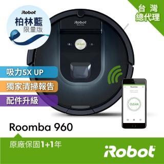 【滿額登記送368mo幣】【iRobot】美國iRobot
