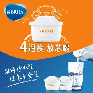 【BRITA】Flow 8.2L濾水箱(內含1入濾芯)