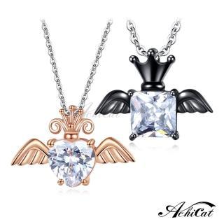 【AchiCat】情侶項鍊 白鋼項鍊 天使的愛戀 單個價格 情人節禮物 C8041