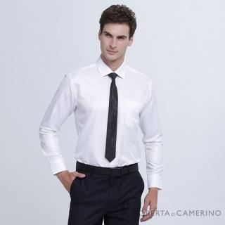 【ROBERTA 諾貝達】台灣製 吸濕排汗 合身版 柔感長袖襯衫(白色)