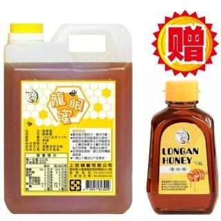 【上吉吉蜂蜜】泰國清邁龍眼蜜-1800g(贈送台灣百花蜂蜜460g*1瓶)