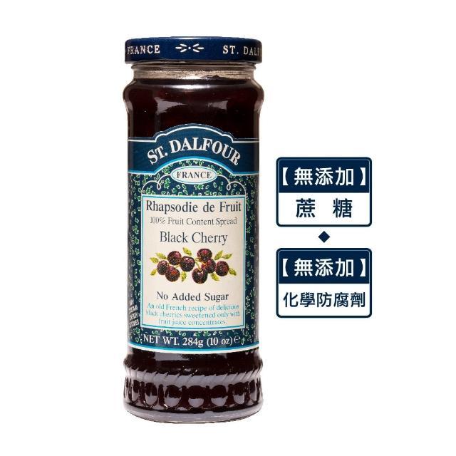 【聖桃園 ST DALFOUR】法國進口果醬-無添加蔗糖.化學防腐劑(284g 8種熱銷口味  任選)