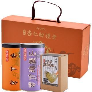 【御復珍】日安.杏福禮盒(鮮磨杏仁+山藥薏仁+什錦鮮菇濃湯粉)/