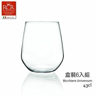 【義大利RCR】悠妮絲 無鉛水晶玻璃杯 430ml  6入盒裝(威士忌杯/烈酒杯/飲料杯)
