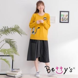 【betty's 貝蒂思】條紋拼布中長裙(深灰)
