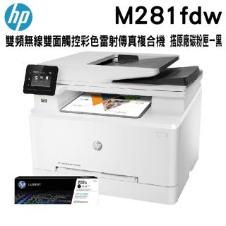【HP 惠普】Color LaserJet Pro MFP M281fdw 彩色雷射傳真複合機(搭 CF500A 黑色 原廠碳粉匣 一支)
