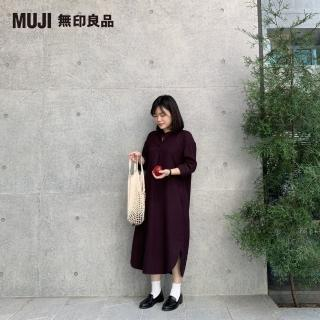 【MUJI 無印良品】女有機棉法蘭絨立領洋裝(共4色)