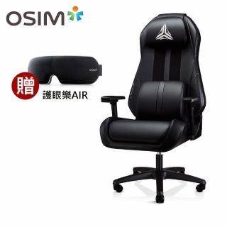 【OSIM】電競天王椅 + 腿樂樂OS-393(按摩椅/電競椅/辦公椅)