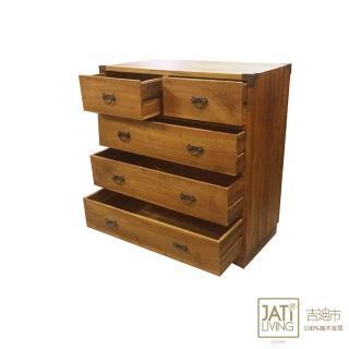 【吉迪市柚木家具】柚木經典造型五抽櫃 UNC1-28A(收納櫃 斗櫃 衣櫃 抽屜 客廳 寢室)