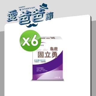 【統欣生物科技】葡萄糖胺龜鹿固立勇30粒/盒(6盒組)