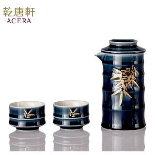 【乾唐軒】竹君子陶瓷泡茶器(一壺+二杯 / 礦藍金)