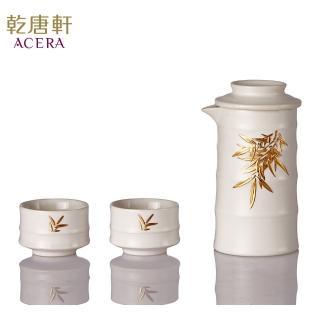 【乾唐軒】竹君子陶瓷泡茶器(一壺+二杯 / 白金)