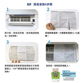【3M】專業級靜電空氣濾網/冷氣濾網9809-RTC(捲筒式-適用冷氣/清淨機/除濕機)