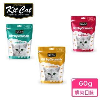 【Kit Cat】卡茲餅買8送8(16包)