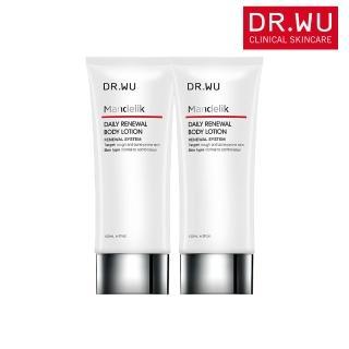 【DR.WU 達爾膚】杏仁酸亮白煥膚身體乳150ML(2入組)