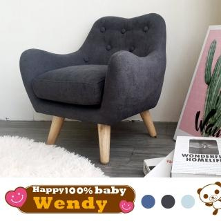 【BN-Home】溫蒂Wendy可愛兒童單人布沙發(兒童沙發/實木/成長椅/單人沙發)