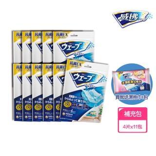 【威拂】魔撢補充包箱購(4片x11包 共44片)