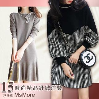 【MsMore】巴黎風情小香風氣質出眾針織洋裝#107843現貨+預購(15款任選)
