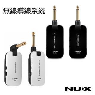 【NUX】無線導線系統 B-2 B2|充電式 無線發射器 2.4GHZ GUITAR WIRELESS(適用吉他、貝斯、電吹管等)