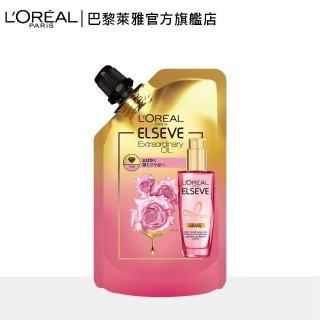 【LOREAL Paris 巴黎萊雅】金緻護髮精油 玫瑰精華補充包(90ml)