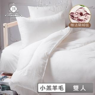 【JAROI】台灣製100%初生小羔羊毛被3KG保暖加厚型(送法蘭絨萬用毯)