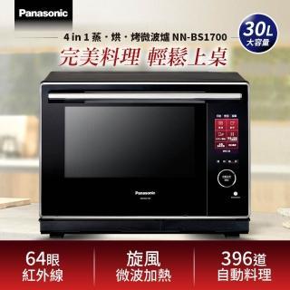 【Panasonic 國際牌】30L蒸烘烤微波爐NN-BS1700