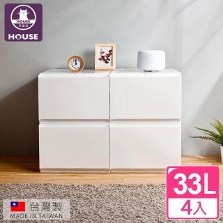 【HOUSE】栗子純白無印風一層抽屜式收納箱-4入(4號-台灣製造)