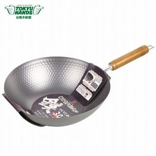 【HANDS 台隆手創館】日本製輕量防鏽鐵炒鍋(直徑30cm)