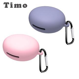 【AdpE】OPPO Enco W31 藍牙耳機專用 矽膠保護套(附掛勾)