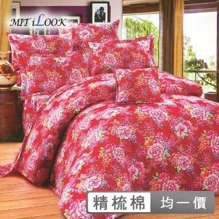 【MIT iLook】MIT高級大鐘印染200織精梳棉六件組床罩(雙人/加大)