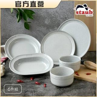 【法國Staub】松露白陶瓷餐盤飯碗6件組